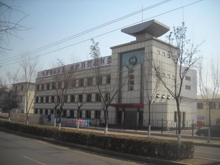 河北省烟草公司衡水市公司物流中心监控系统改造工程