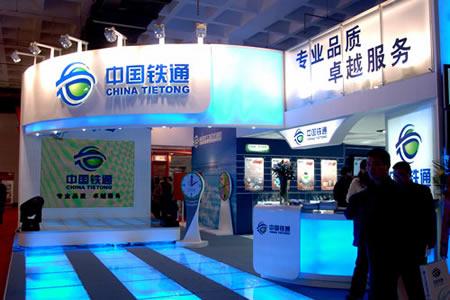 中国铁通衡水分公司LED大屏幕安装制作工程