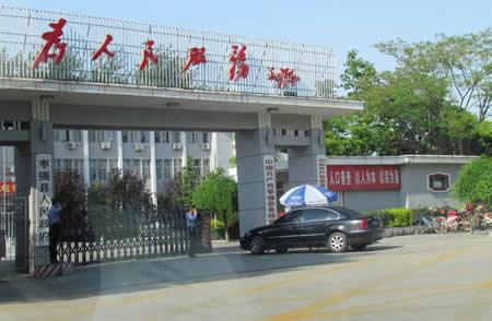 枣强县政府招待处工程