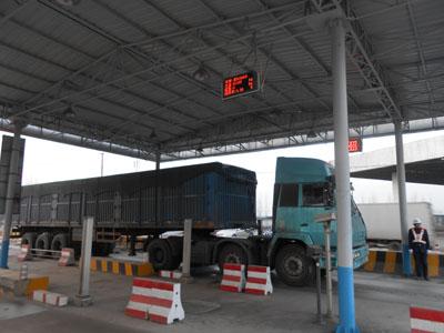 邢台市治超检测站不停车监测系统