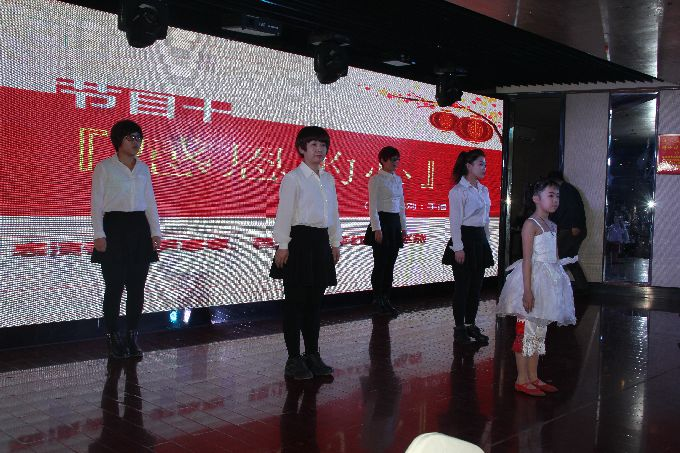 河北京创胜博发国际娱乐城有限公司2016年会